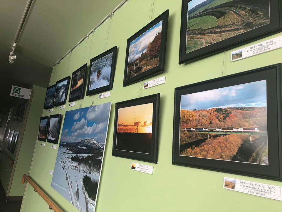【お知らせ】 写真パネル展『鉄道のある風景』