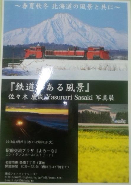 DCF00155s.jpg