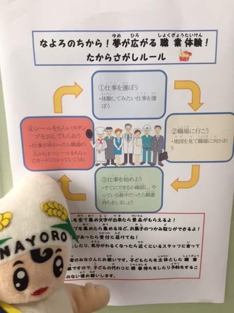 IMG_0377_R.JPG