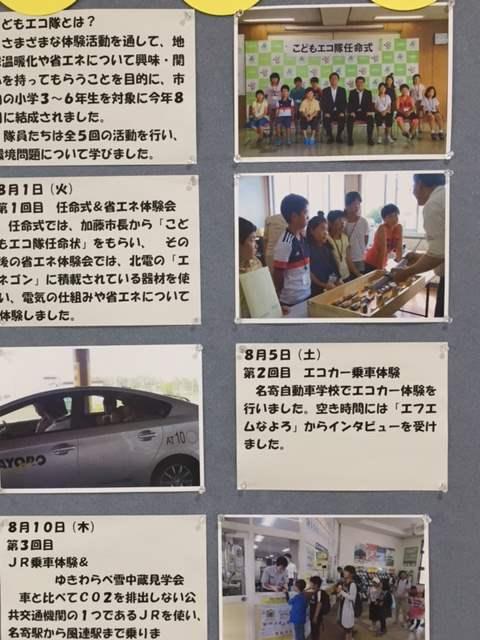 IMG_0393_R.JPG