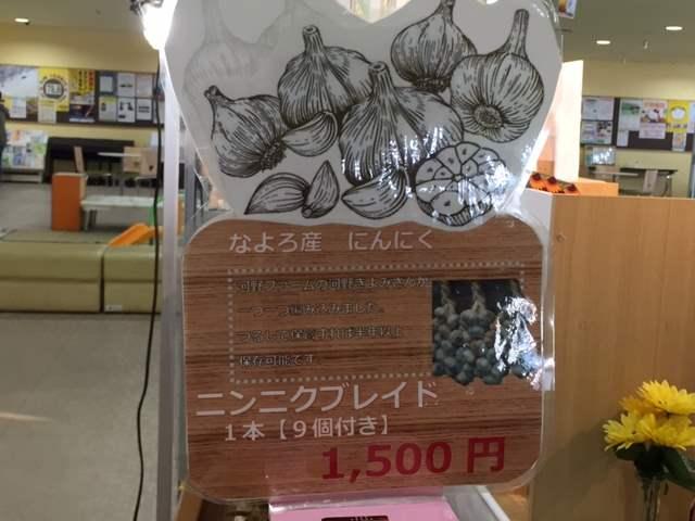 IMG_0408_R.JPG