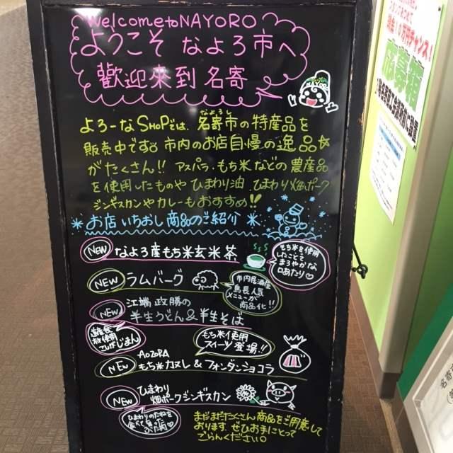 IMG_0452_R.JPG