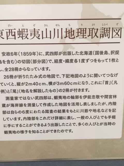 IMG_0572_R.JPG
