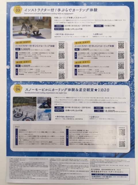 IMG_0879_R.JPG