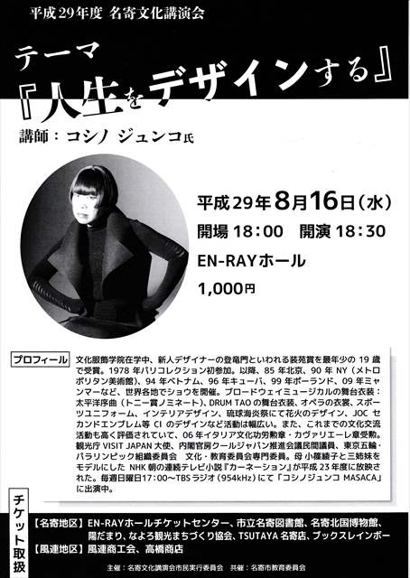 IMG_20170719_0001_R.jpg