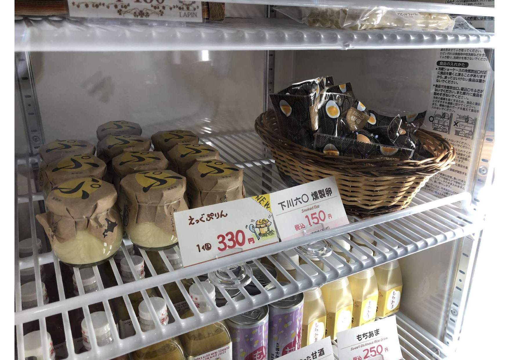隣町の下川町 あべ養鶏場さんの商品が入荷しました!
